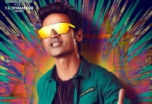 Pattas First Look