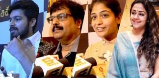 Raatchasi Special Premiere show : Jyothika, Vivek, harish kalyan, Cinema News, Kollywood , Tamil Cinema, Latest Cinema News, Tamil Cinema News