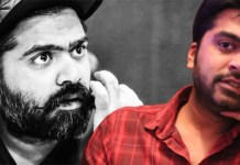 Simbu Movie Update : சினிமா செய்திகள், Cinema News, Kollywood , Tamil Cinema, Latest Cinema News, Tamil Cinema News , Simbu, STR