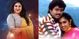 Vanitha Interview About Vijay : Bigg Boss, Bigg Boss Tamil, Bigg Boss 3 Tamil, Bigg Boss Promo Update, kamal Haasan, Vijay Television, Reshma