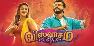Kannana Kanne Song Record : Thala Ajith, Nayanthara, AJith, Siva, Viswasam, Kollywood , Tamil Cinema, Latest Cinema News, Tamil Cinema News