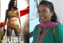 Aadai Family Audience Review : Cinema News, Kollywood , Tamil Cinema, Latest Cinema News, Tamil Cinema News , Amala paul, Aadai Movie