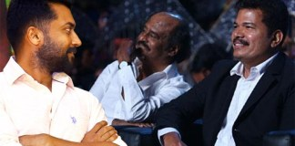 Shankar Join with Suriya : சினிமா செய்திகள், Cinema News, Kollywood , Tamil Cinema, Latest Cinema News, Tamil Cinema News