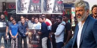 Ajith Fans Mass Celebration : Nerkonda Paarvai Trailer, Thala Ajith, Vidya Balan, H.Viinoth, Boney Kapoor, Yuvan Shankar Raja