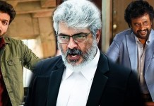 NKP Collection Report : Nerkonda Paarvai Trailer, Thala Ajith, Vidya Balan, H.Viinoth, Boney Kapoor, Yuvan Shankar Raja, Kollywood
