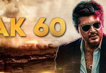 Ajith Look in Thala 60 : Latest Photo Viral On internet | Thala Ajith | Ajith Kumar | Nerkonda Paarvai | H Vinoth | Boney Kapoor | Kollywood Cinema News