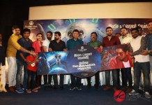 Ellam Melairukuruvan Paathuppan Movie Audio Launch
