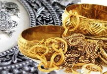 Gold Price 03.08.19 : Today Gold and Silver Price in Chennai   The price of 22 carat gold, up 1 pc from yesterday's price, was Rs. 3,316 have been fixed.