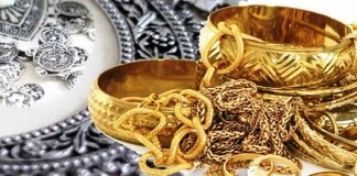 Gold Price 03.08.19 : Today Gold and Silver Price in Chennai | The price of 22 carat gold, up 1 pc from yesterday's price, was Rs. 3,316 have been fixed.