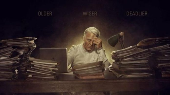 Indian 2 Movie Poster Officially Out Now - Inside the Attachment | Kamal Haasan | Kollywood Cinema News | Tamil Cinema news