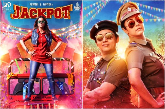 Jackpot Movie Review : Jyothika, Revathi, Directed by S Kalyan, Suriya, Kollywood , Tamil Cinema, Latest Cinema Review, Tamil Cinema Review