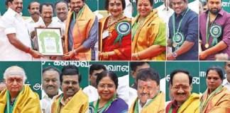 Kalaimamani Awards Political News, Tamil nadu, Politics, BJP, DMK, ADMK, Latest Political News, yuvan Shankar Raja, Kalaimamani, jayalithaa