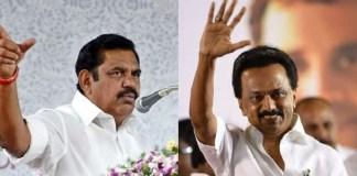 MK.Stalin and Edappadi Palanisamy : Political News, Tamil nadu, Politics, BJP, DMK, ADMK, Latest Political News, Vellore Election