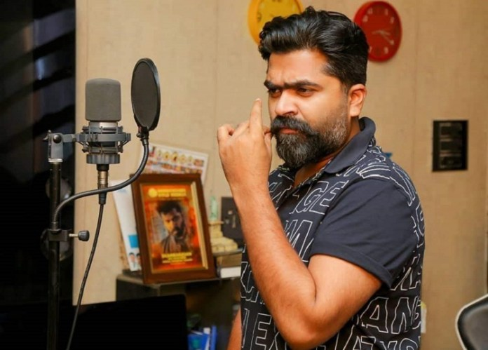 Maghaa Maanaadu Titled for Simbu's Next Movie.! | STR | Kollywood Cinema News | Tamil Cinema News | Trending Cinema News | Simbu Upcomming Movies
