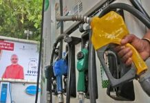 Petrol Price 13.08.19 : Today Petrol and Diesel Price in Chennai | Fuel Price updates in Chennai | Petrol Rate | Diesel Rate