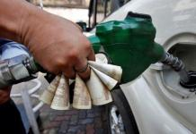 Petrol Price 21.08.19 : Today Petrol and Diesel Price in Chennai | Fuel Price in Chennai City | Petrol Rate in Chennai | Diesel Rate in Chennai
