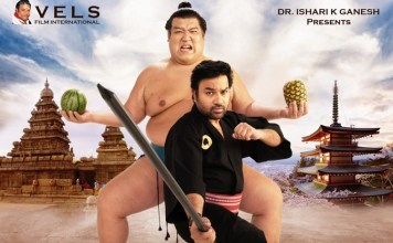 Sumo Movie Posters