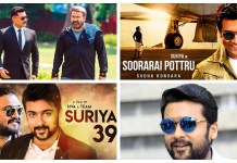 Suriya Upcomming Movies Release Dates is Here.! | Kappaaan Movie Release date | Soorarai Potru Movie Release Date | Suriya 39 Release Date