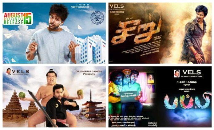 Vels Flim International Production's Upcomming Movies List.! | LKG | RJ Balaji | Comali | Jayam ravi | Sumo | Siva | Seeru | jiiva | Tamil Cinema News