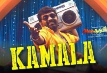 Kamala Lyric Video