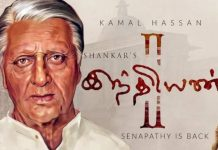Indian 2 Latest Update