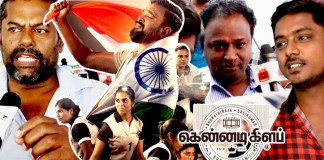 KennedyClub Public Review : Sasi Kumar, Bharathiraja, Soori, Suseenthiran, Kennedy Club, Kollywood, Tamil Cinema, Latest Cinema News