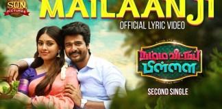 Mailaanji Lyric Video