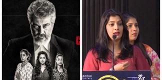 Nerkonda Paarvai Review Issue : Varalaxmi sarathkumar Angry tweet   Kollywood Cinema News   Tamil Cinema News   Trending Cinema News