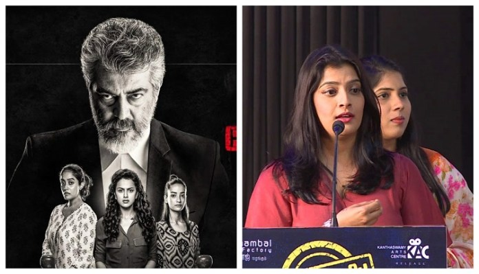Nerkonda Paarvai Review Issue : Varalaxmi sarathkumar Angry tweet | Kollywood Cinema News | Tamil Cinema News | Trending Cinema News