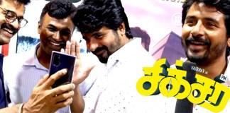 Sixer Premiere Show : Kollywood , Tamil Cinema, Latest Cinema News, Sivakarthikeyan, Viabhav, Sixer Movie Special Premiere Show