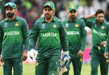 Pakistan Team : Sports News, World Cup 2019, Latest Sports News, India, Sports, Latest Sports News, ICC World Cup, Victorious Pakistan cricket team