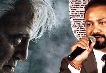 We Never Produced Indian 2 : A Shocking Statement From Lyca, Kamal Haasan, Indian 2 , Anirudh , Kajal Aggarwal, Kollywood, Tamil Cinema