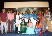 Aangal Jakirathai Audio Launch Photos