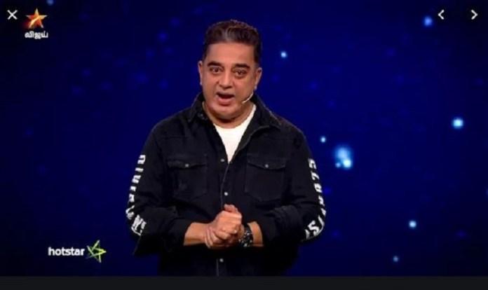 Bigg Boss Tamil4 Anchor : Vijay Tv's Clarification..! | Bigg Boss Tamil | Kamal Haasan | Suriya | Madhavan | Simbu | STR | Kollywood Cinema News