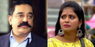 Madhumitha Suicide Attempt Issue : Shocking Info Inside | Bigg Boss Tamil 3 | Kamal Haasan | Vijay TV | Kavin | Sandy | Kollywood Cinema News