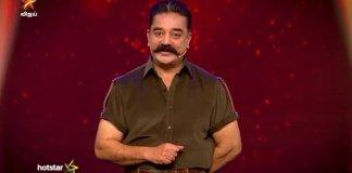 Vijay TV Controversy : #RedLightChannelVijayTV Trending in Twitter   Bigg Boss   Bigg BOss Tamil 3   Kamal Haasan   Kavin   Losliya   Sherin   Tharshan