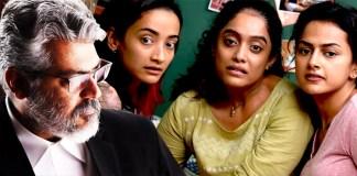 Nerkonda Paarvai fame Actress : Nerkonda Paarvai Review, Thala Ajith, Vidya Balan, H.Viinoth, Boney Kapoor, Yuvan Shankar Raja, Shraddha Srinath, Abirami