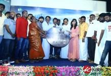 Padaippalan Movie Audio Launch