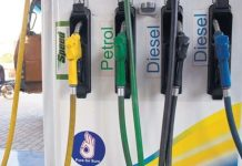 Petrol Price 18.09.19 : Click Here to Know Price Details| Fuel Price in Chennai | Petrol Rate in Chennai | Diesel Rate in Chennai