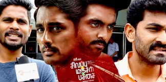 Sivappu Manjal Pachai Public Review : GV.prakash, Siddarth, Cinema News, Kollywood , Tamil Cinema, Latest Cinema News, Tamil Cinema News