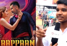 Kaappaan Public Review Day 5 : Suriya, Arya, Mohan lal, Sayyeshaa, Cinema News, Kollywood , Tamil Cinema, Latest Cinema News, Kaappaan Review