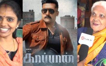 Kaappaan Public Review Day 4 : Suriya, Arya, Mohan lal, Sayyeshaa, Cinema News, Kollywood , Tamil Cinema, Latest Cinema News, Kaappaan Review
