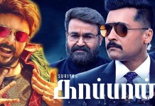 Director Review for Kaapppaan : Suriya, Arya, Mohan lal, Sayyeshaa, Cinema News, Kollywood , Tamil Cinema, Latest Cinema News, Kaappaan Review