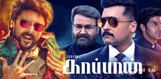 Director Review for Kaapppaan : Suriya, Arya, Mohan lal, Sayyeshaa, Cinema News, Kollywood , Tamil Cinema, Latest Cinema News, Kaappaan Review