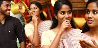 Aaha Kalyanam Pavithra Teacher Interview
