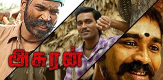 Asuran Movie Review : படம் பக்கா.. ஆனால்? | Ausran Review | Asuran FDFS | Dhanush | Manju Warrier | Ken | Ammu Abhirami | Tamil Cinema Movie Review