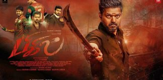 Bigil Overseas Review