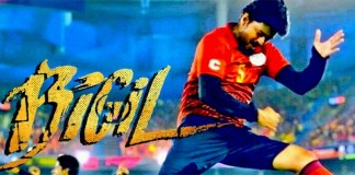 Theatre Owner Reveals Show Timing Of Bigil