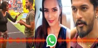 Meera Mithun Controversy Audio Leaked on Internet.!   Bigg Boss   Bigg Boss Tamil 3   Mugen Rao   Kollywood Cinema news   Tamil Cinema News