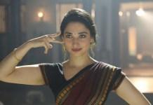 Petromax Movie Review | Tamannaah | Tamil Cinema News | Kollywood Cinema News | Trending Cinema News | Kalakkal Cinema Reviews